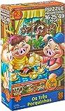 Grow - Três Porquinhos Puzzle Progressivo Monte e Conte 16-25-49 Peças, Multicolorido, (Grow 3561)