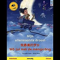 Mijn allermooiste droom – 我最美的梦乡 Wǒ zuì měi de mèngxiāng (Nederlands – Chinees): Tweetalig kinderboek, met luisterboek…