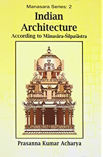 Buy Dictionary of Hindu Architecture Book Online at Low