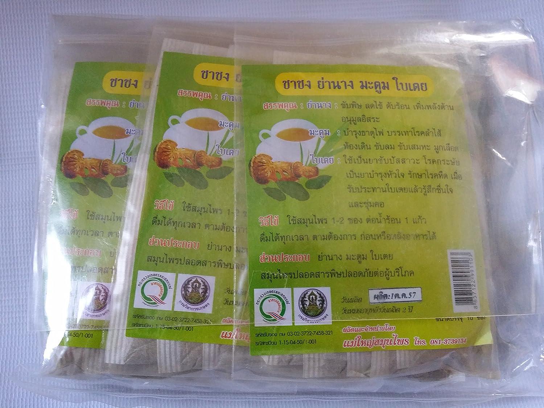 Organic Tea Brew Tiliacora Triandra Bael Pandan for Healthy Net Wt 20 G (10 Sachets X 2 G) X 6 Packs