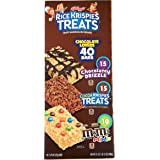 Rice Krispies Kellogg's Treats, Crispy Marshmallow Squares, Chocolate Lovers Variety Pack, Single Serve, 0.78 oz Bars (40 Count)