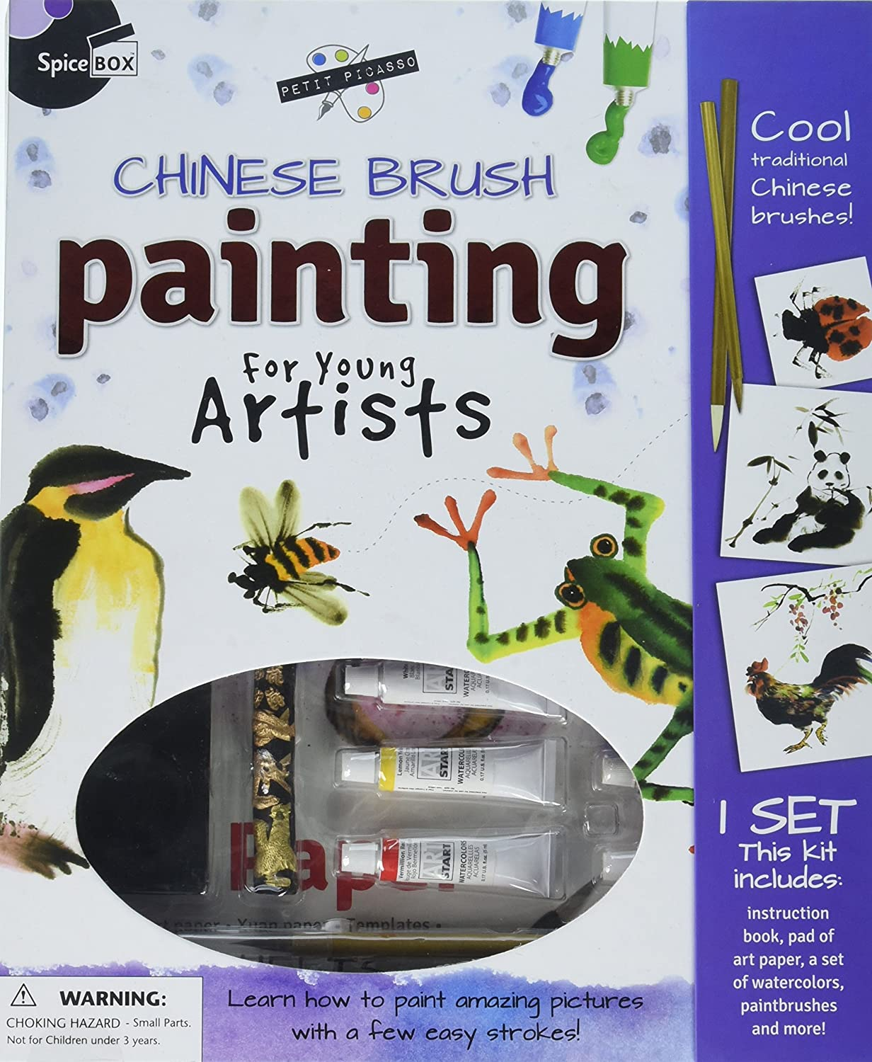 Buy Spicebox Chinese Brush Painting Crafts School Supplies