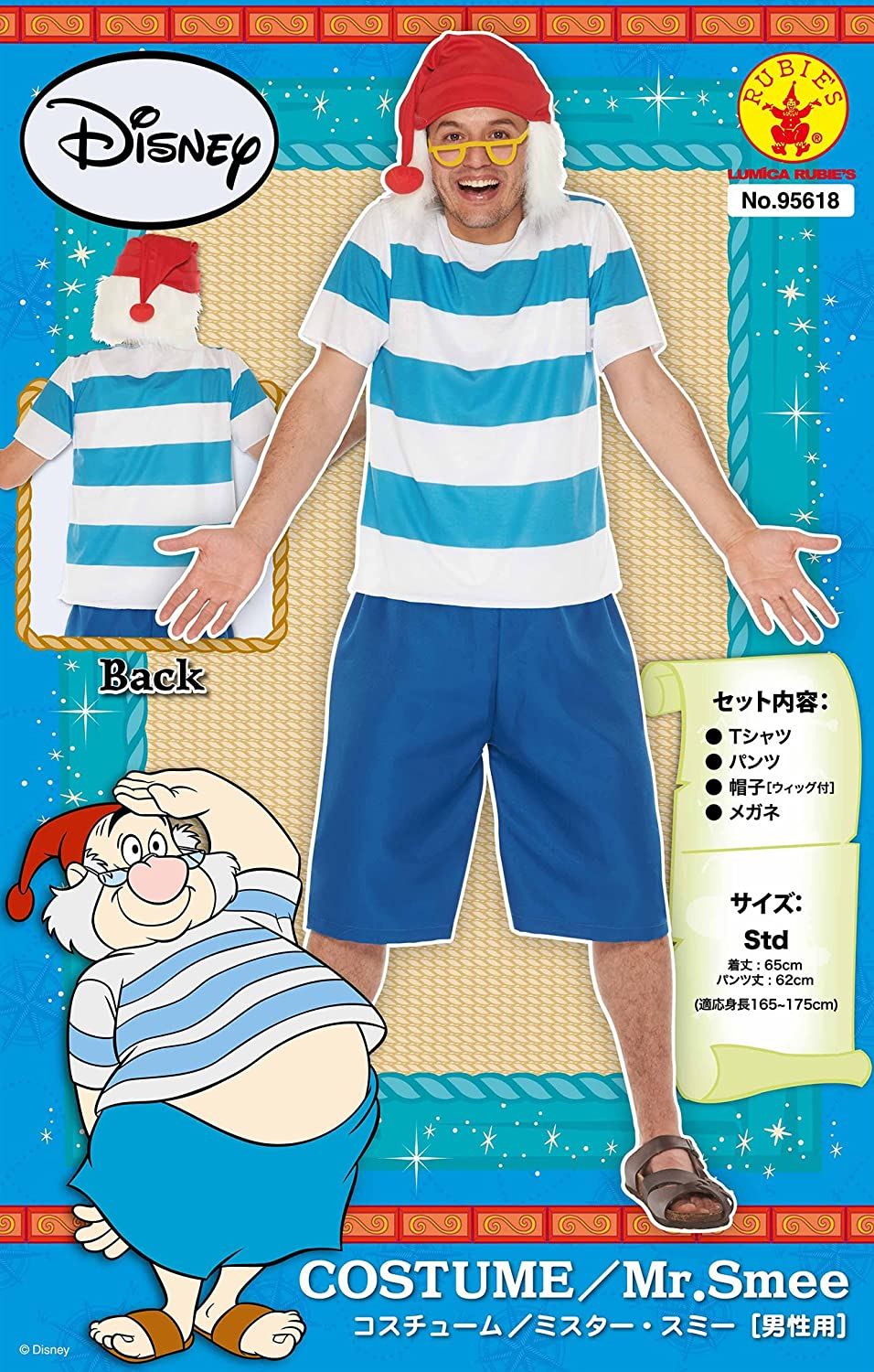 Mr. Smee Pirate Deckhand Disney Peter Pan Neverland Costume - DeluxeAdultCostumes.com