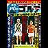 週刊パーゴルフ 2016年 06/28号 [雑誌]