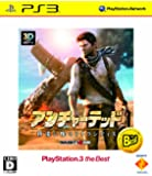 アンチャーテッド -砂漠に眠るアトランティス- PlayStation 3 the Best - PS3