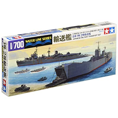 Tamiya Models Japanese Military Transport Set Model Kit: Toys & Games