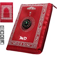 MOlecule Pocket Prayer Mat - Muslim Portable Praying Rug for Mosque, Home, Office - Best Gift,Compass, Waterproof, Red 60x100cm - سجاده صلاه محموله سهله الاستخدام
