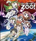 うぇいくあっぷがーるZOO! [Blu-ray]