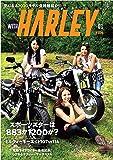 WITH HARLEY (ヤングマシン増刊2019年10月号)