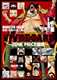 VIVRE CARD~ONE PIECE図鑑~ BOOSTER SET ~秘境・空島の強敵達!!~ (コミックス)