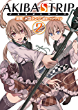 AKIBA'S TRIP(2)<AKIBA'S TRIP> (電撃コミックス)