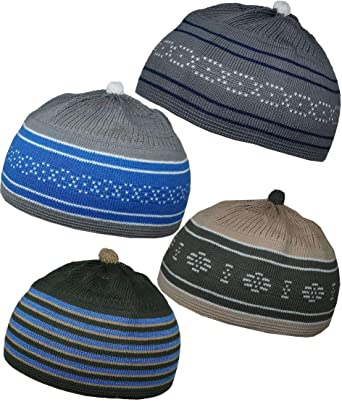 47382cc9a6e Al-Ameen Set 4 Muslim Children Baby Skull Cap AMN061 Beanie Islam Kufi Hat  Crochet Takke  Amazon.co.uk  Clothing