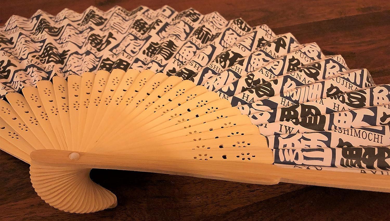 Folding fan SUSHI