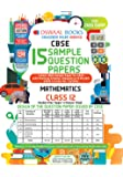 Oswaal CBSE Sample Question Papers Class 12 Mathematics Book (For March 2020 Exam)