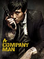 A Company Man (English Subtitled)