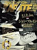 フルコンタクトKARATEマガジン Vol.38 ジョン・ブルミン大山倍達が認めた最強外国人