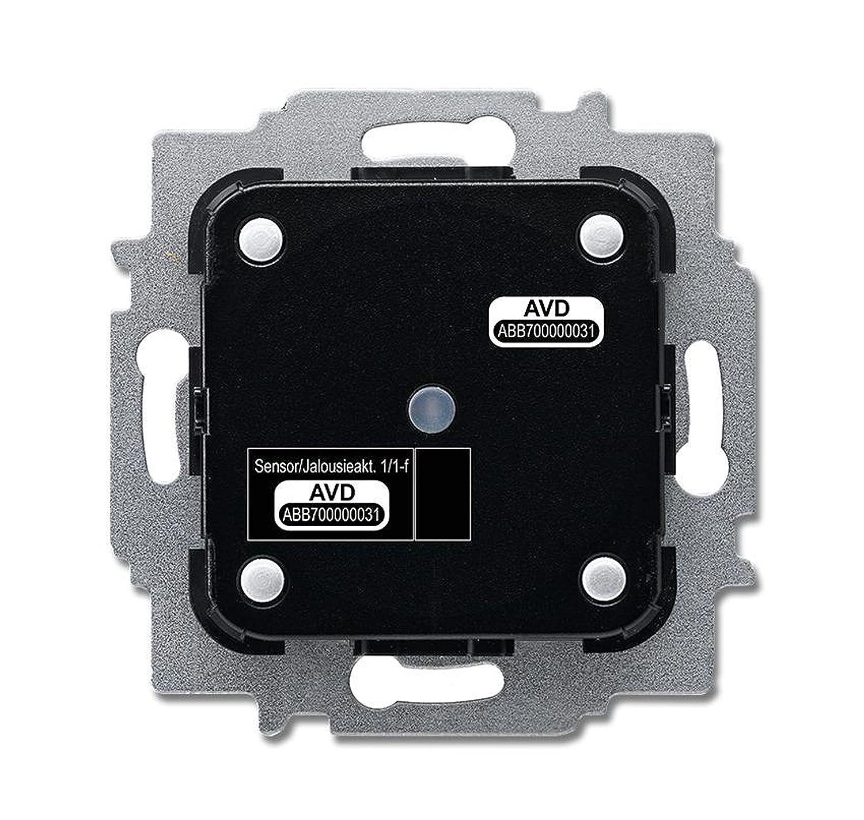 Busch-Jaeger Sensor Jalousieaktor 6213 1.1 1 1-fach Busch-Free@Home Bussystem-Jalousieaktor 4011395180044