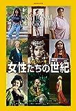 ナショナル ジオグラフィック日本版 2019年11月号[雑誌]
