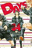 DAYS(34) (週刊少年マガジンコミックス)