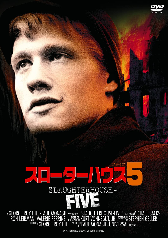 Slaughterhouse-Five [Re-Issue] [DVD de Audio]: Amazon.es ...