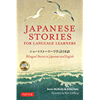 Japanese Stories for Language Learners: Bilingual Stories in Japanese and English (MP3 Downloadable Audio Included)