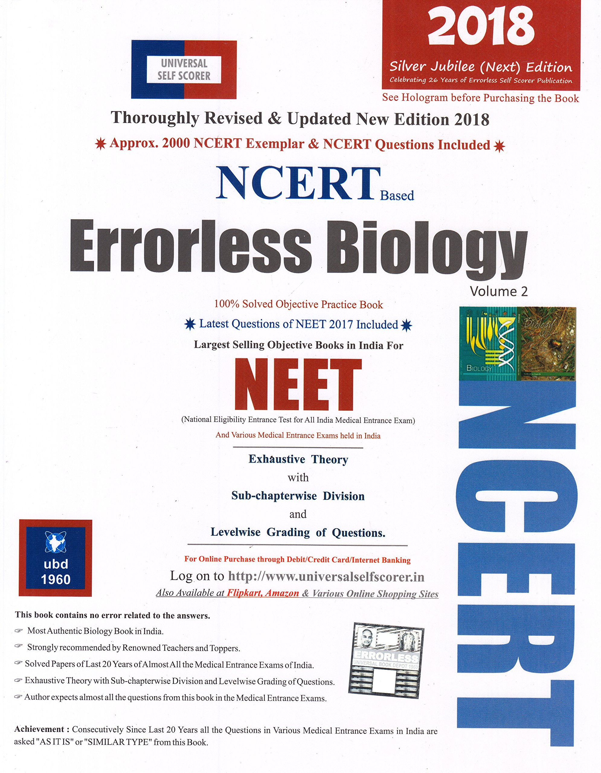 buy universal self scorer errorless biology for neet set of 2