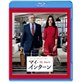 マイ・インターン [Blu-ray]