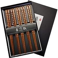 Japanese Style 5 Pair Reusable Hardwood Chopsticks Gift Set J 4516