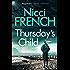 Thursday's Child: A Frieda Klein Novel (4) (Frieda Klein Series) (English Edition)