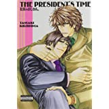 The President's Time