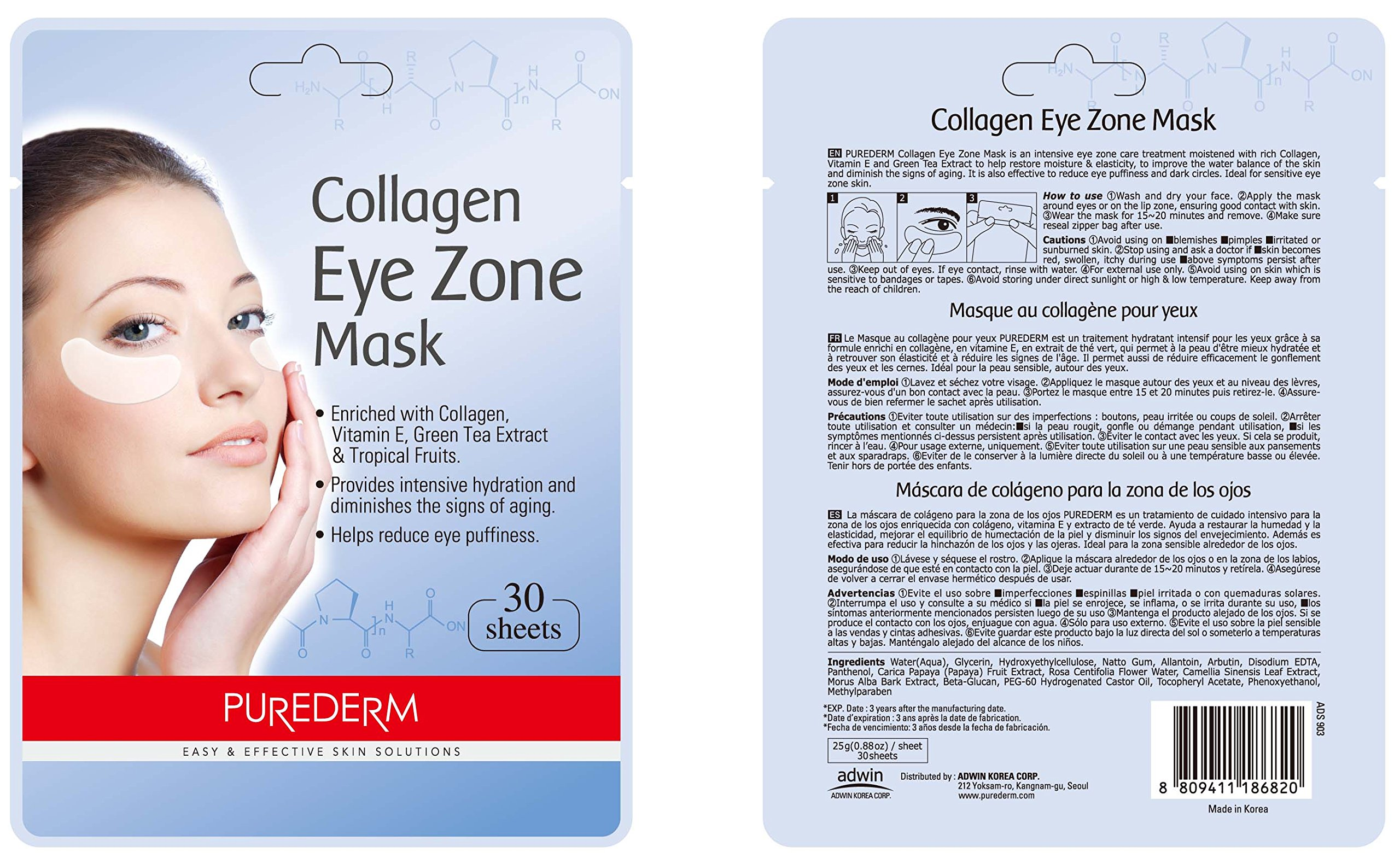 PUREDERM Collagen Eye Zone Mask Pad Patches - Wrinkle Care, Dark Circles Whitening (50 Pack (1500 Sheet))