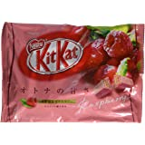 Japanese Kit Kat Raspberry Flavor (12 Mini Bars in Bag) Net Wt. 135.6g