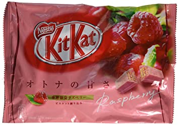 Kit kat adult video agree