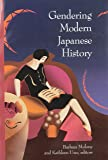 Gendering Modern Japanese History (Harvard East Asian Monographs)
