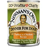 Newman's Own Dinner for Dogs