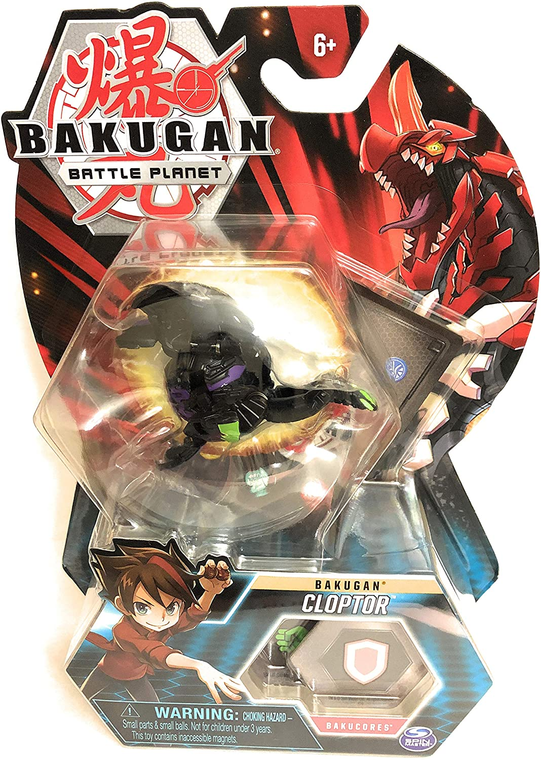 "Bakugan, Darkus Cloptor, 2"" Tall Collectible Transforming Creature, for Ages 6 & Up"
