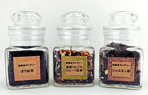 【誕生日プレゼント 女性 ギフト 】豊かな風味の お茶瓶3種セット(ばら 紅茶・青森りんごのフルーツ 紅茶・ジャスミン茶) 【ギフト包装品】【 紅茶ギフト お茶ギフト 】