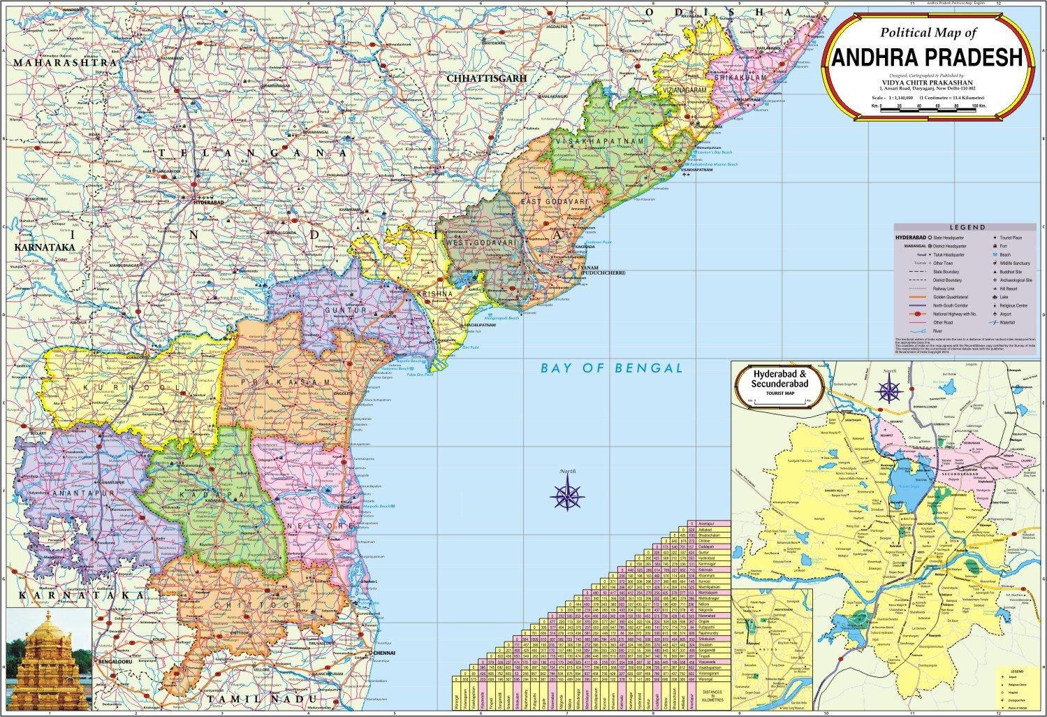 Buy Andhra Pradesh Map Book Online at Low Prices in India | Andhra ...