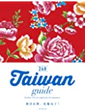 Taiwan guide 24H