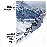 king garage magazine Vol.1