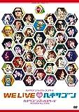 ヘキサゴンファミリーコンサート WE LIVE ヘキサゴン2010 [DVD]