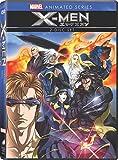 Marvel Anime: X-Men - Complete Series