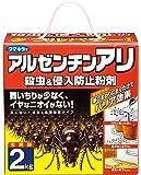 フマキラー アリ用殺虫剤 アルゼンチンアリ殺虫&侵入防止粉剤 2kg