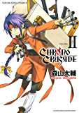 クロノクルセイド(新装版)(2) (ヤングキングコミックス)