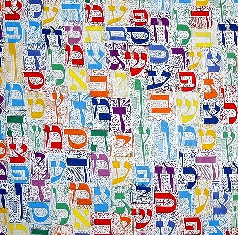 Fay Nicoll Judaica Designs Jewish Fabric Aleph Bet Hebrew Letters (White)