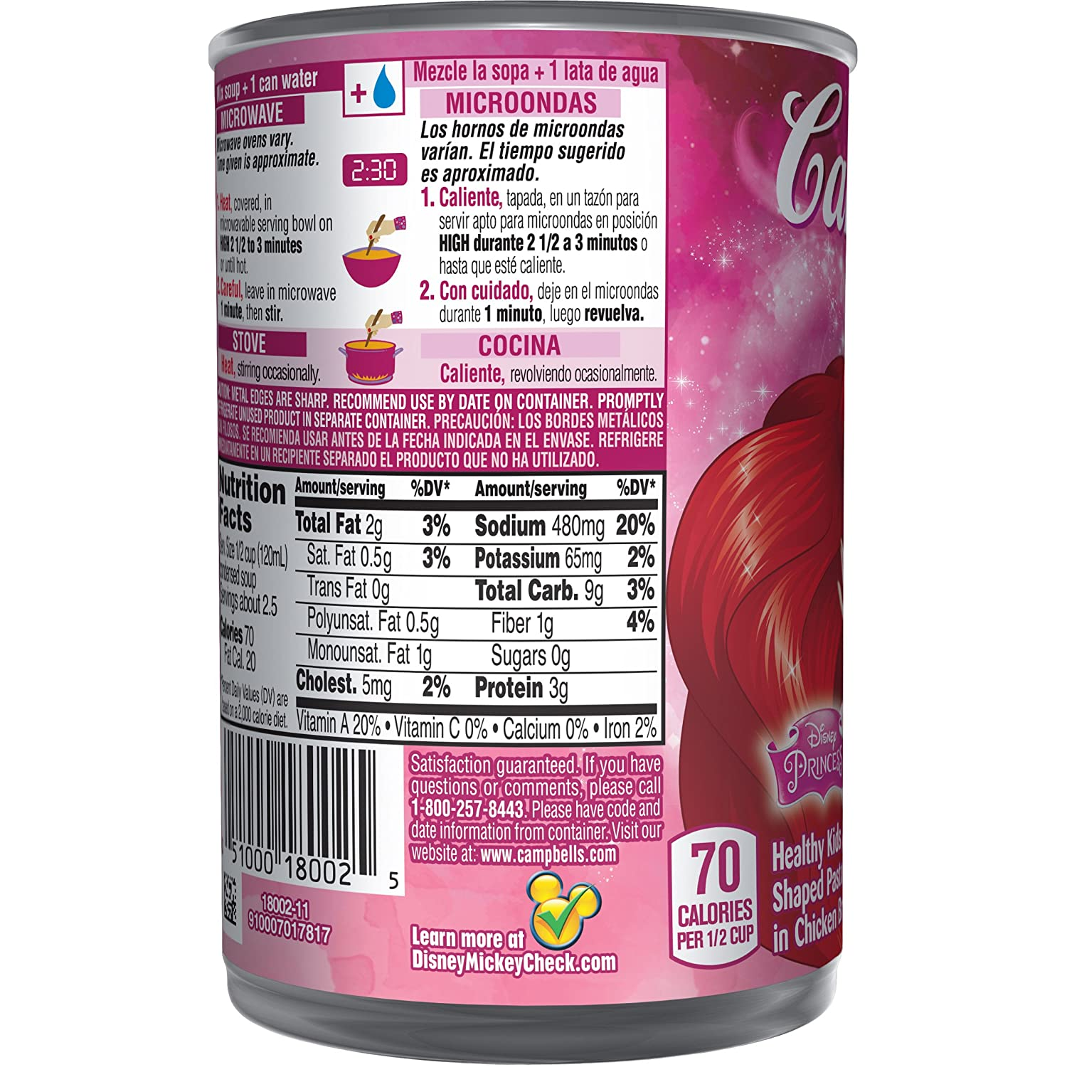 Amazon.com : Campbells Condensed Disney Princess Cool Shapes Pasta with Chicken in Chicken Broth Soup, 10.5 oz. (Pack of 12) (Packaging May Vary) ...