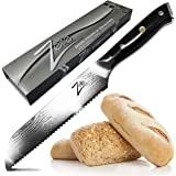 ZELITE INFINITY Bread Knife 8 inch >> Alpha-Royal Series >> Best Quality Japanese AUS10 Super Steel Damascus 67 Layer High Carbon Stainless Steel -Razor Sharp Serrated Edge, Stain &Corrosion Resistant