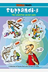 SUPPANDI VOL 3 : TINKLE COLLECTION (SUPPANDI : TINKLE COLLECTION) Kindle Edition
