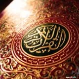 Kyпить The Holy Quran by Sheikh Mishary Al Efasy القرآن الكريم مشارى بن راشد العفاسى на Amazon.com