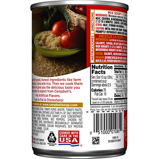 Campbells Condensed Chicken Gumbo Soup, 10.5 oz. Can
